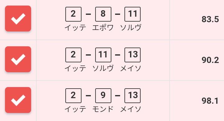 f:id:yamagatakashin:20170826201644j:plain