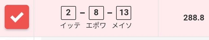 f:id:yamagatakashin:20170826201702j:plain