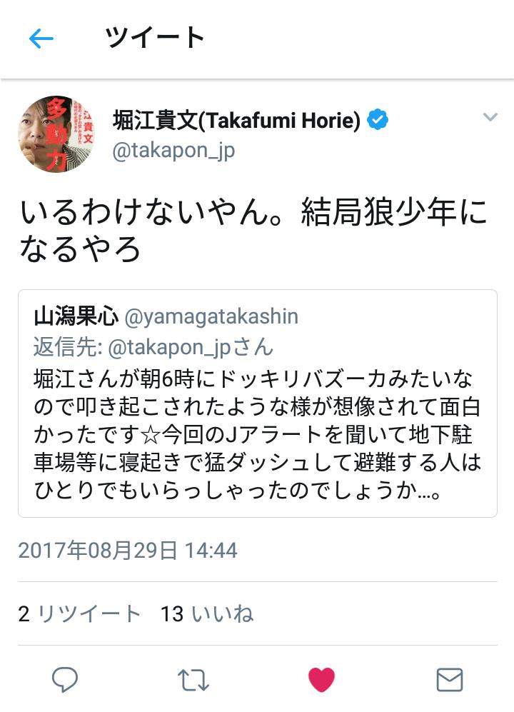 f:id:yamagatakashin:20170830014715p:plain