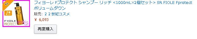 f:id:yamagatakashin:20170830113357j:plain