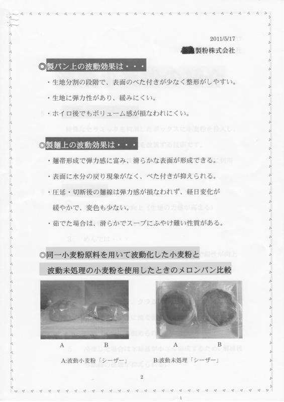 f:id:yamagatamyclus:20110530213026j:image