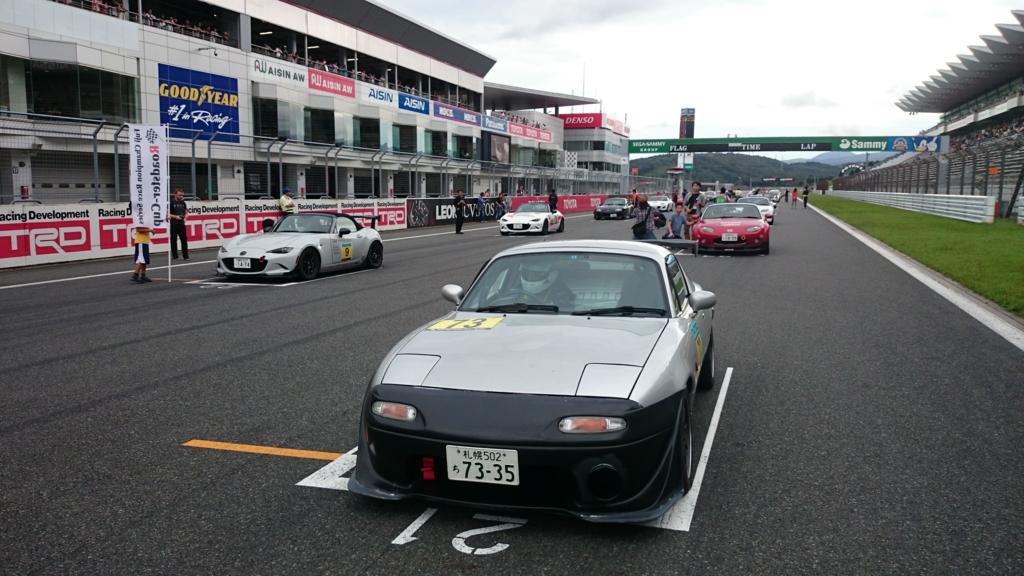 f:id:yamagatatakashi:20160928144609j:plain