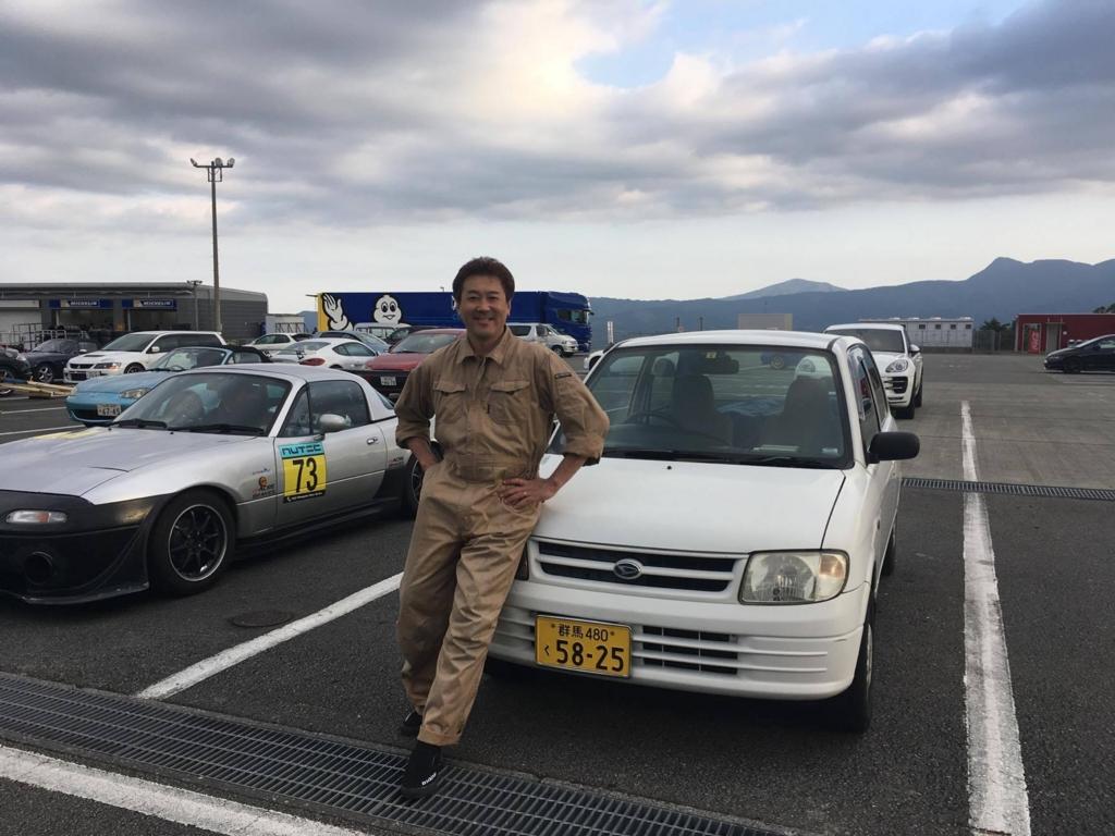 f:id:yamagatatakashi:20161108183710j:plain
