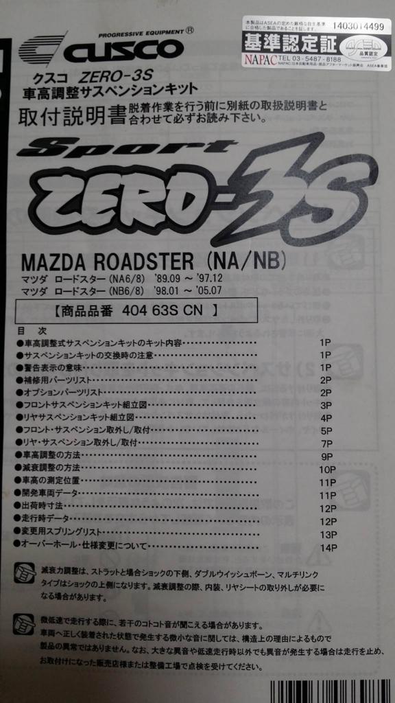 f:id:yamagatatakashi:20170605083711j:plain
