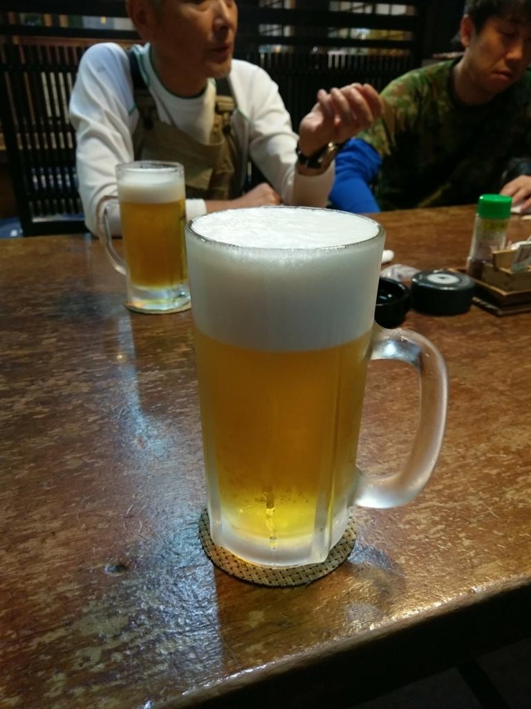f:id:yamagatatakashi:20170920103343j:plain
