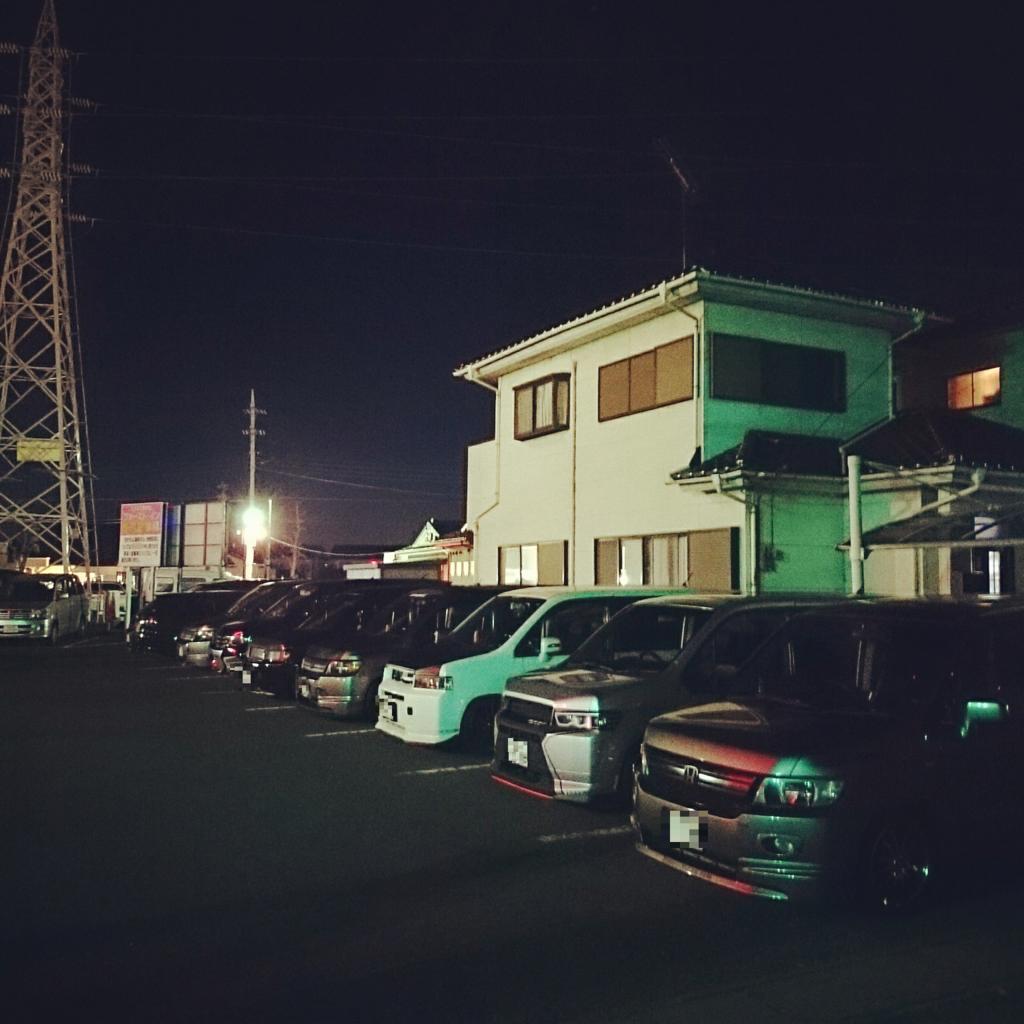 f:id:yamagatatakashi:20171225120021p:plain