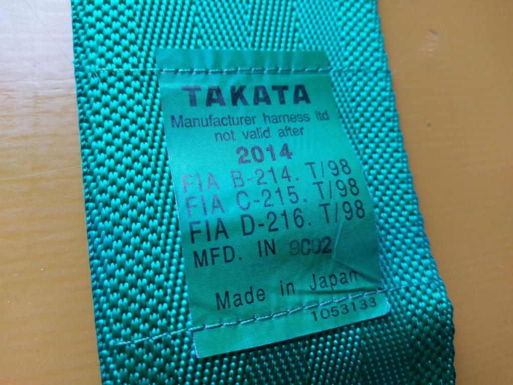 f:id:yamagatatakashi:20180326130707j:plain