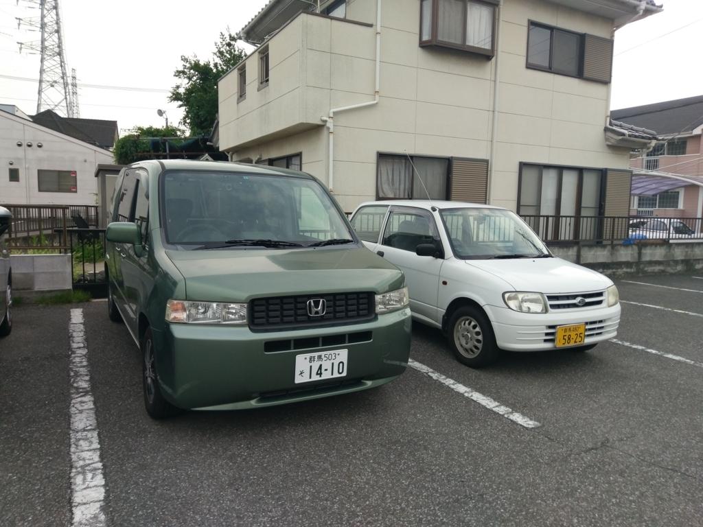 f:id:yamagatatakashi:20180717180116j:plain