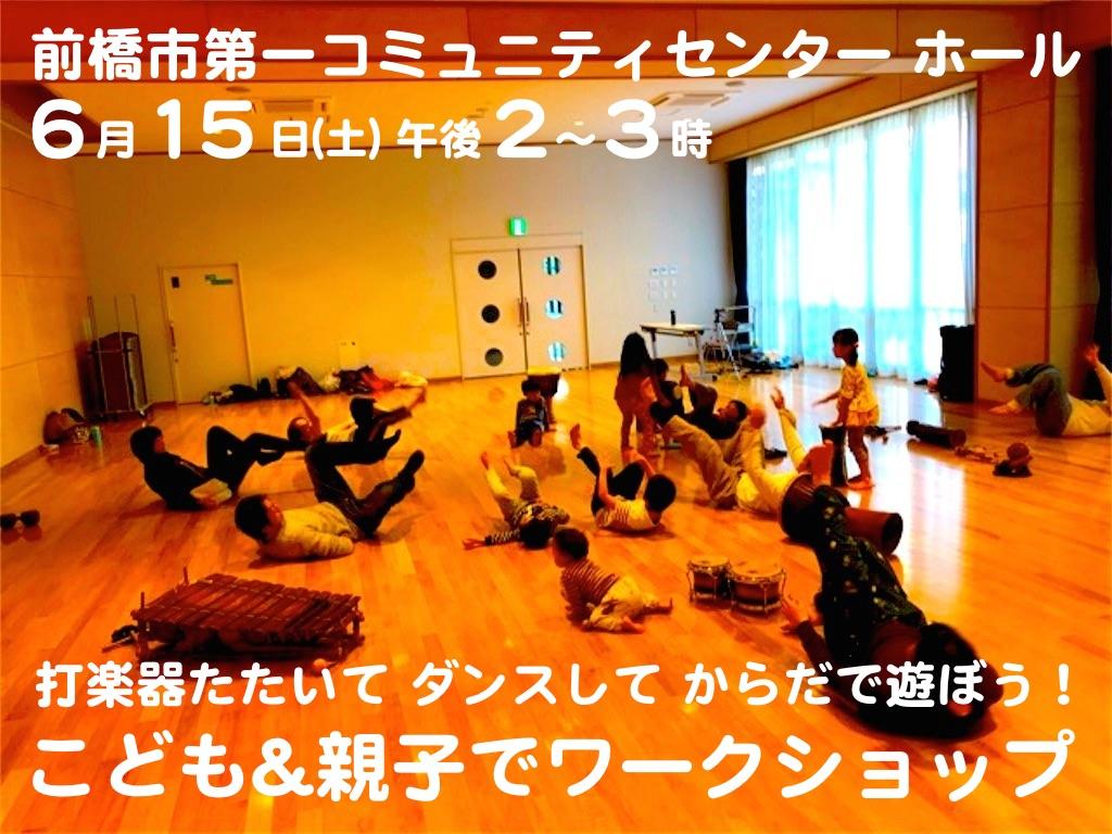 f:id:yamagazakuro:20190612193635j:plain