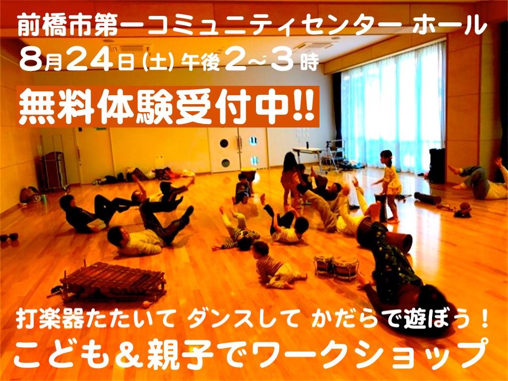 f:id:yamagazakuro:20190822103332j:plain
