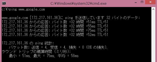 f:id:yamagi-com:20200308182146p:plain