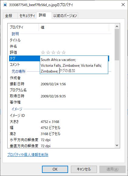 f:id:yamagi-com:20200817181517p:plain
