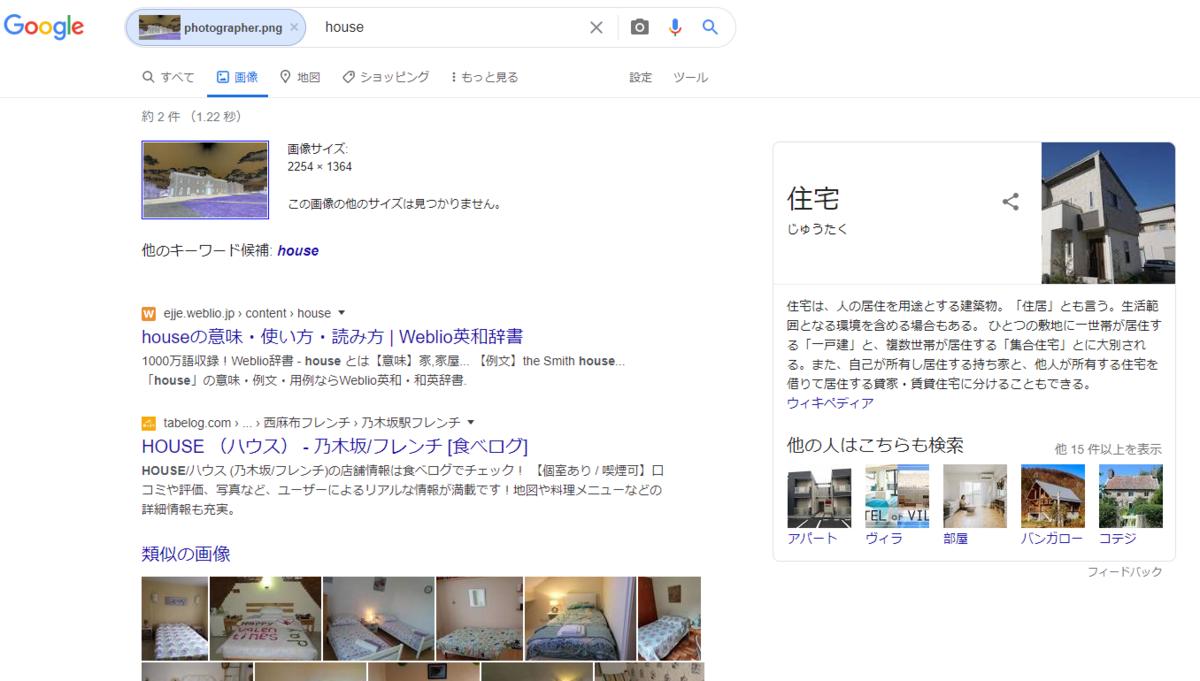 f:id:yamagi-com:20200817182626p:plain