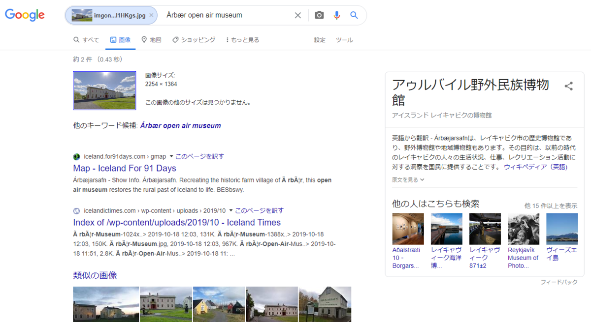 f:id:yamagi-com:20200817183751p:plain