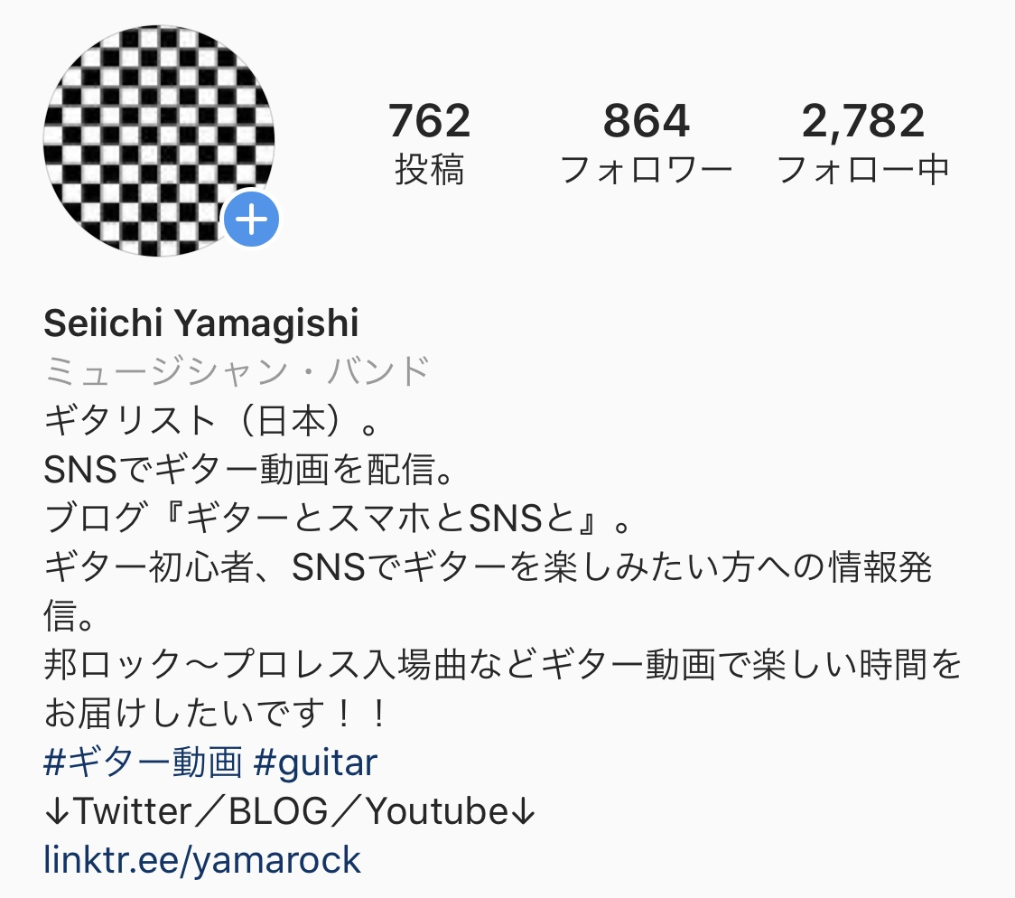 f:id:yamagish:20200326175055j:plain