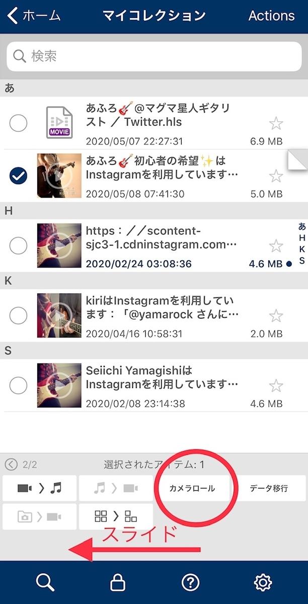 f:id:yamagish:20200508182341j:plain