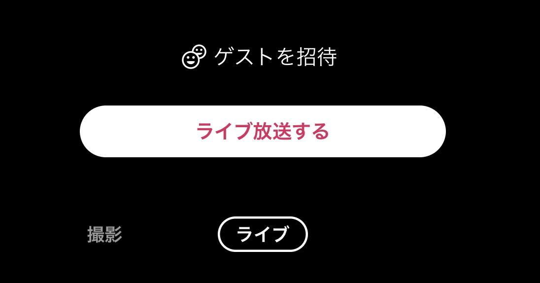 f:id:yamagish:20200510151419j:plain