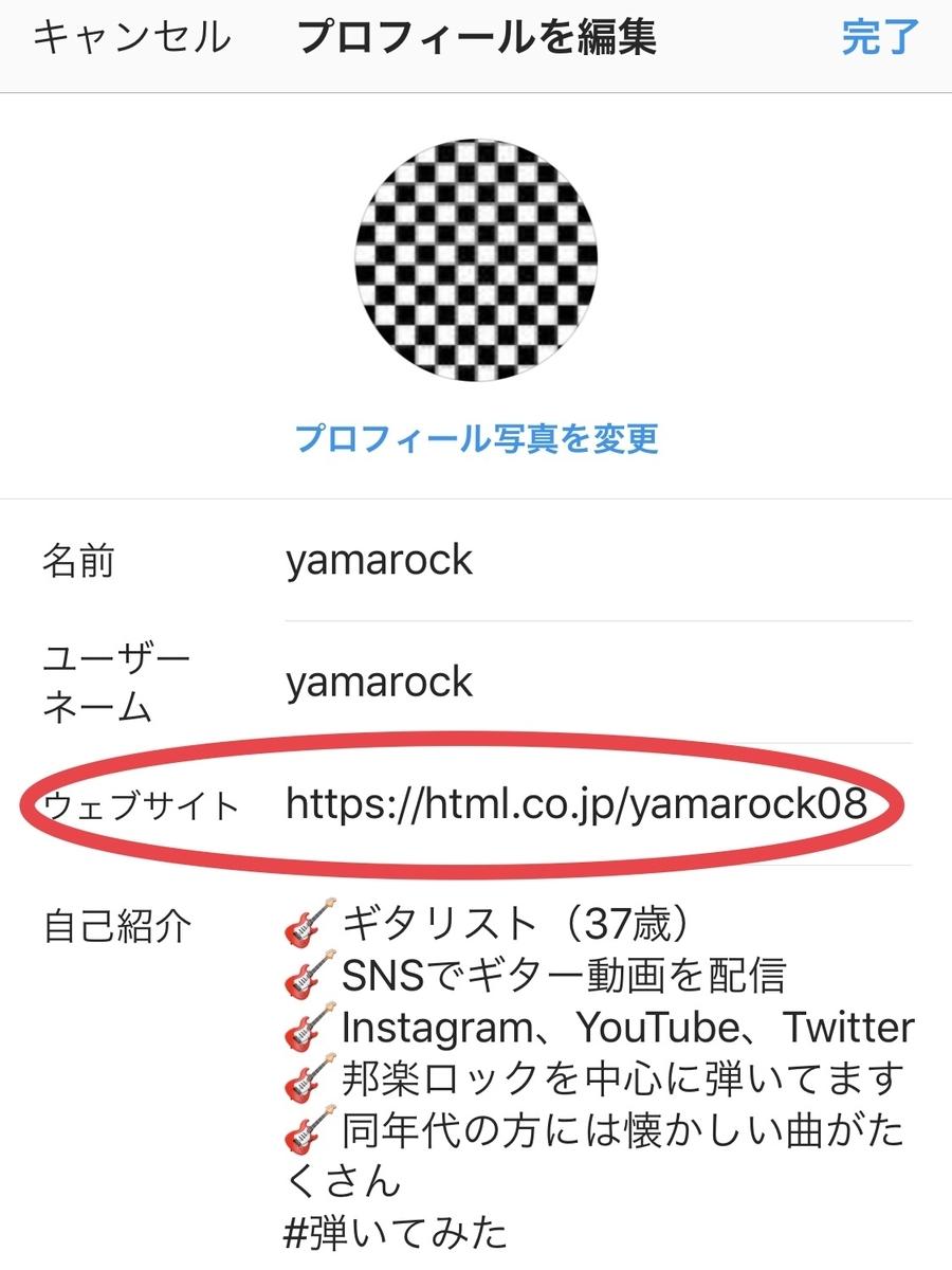 f:id:yamagish:20200905112426j:plain