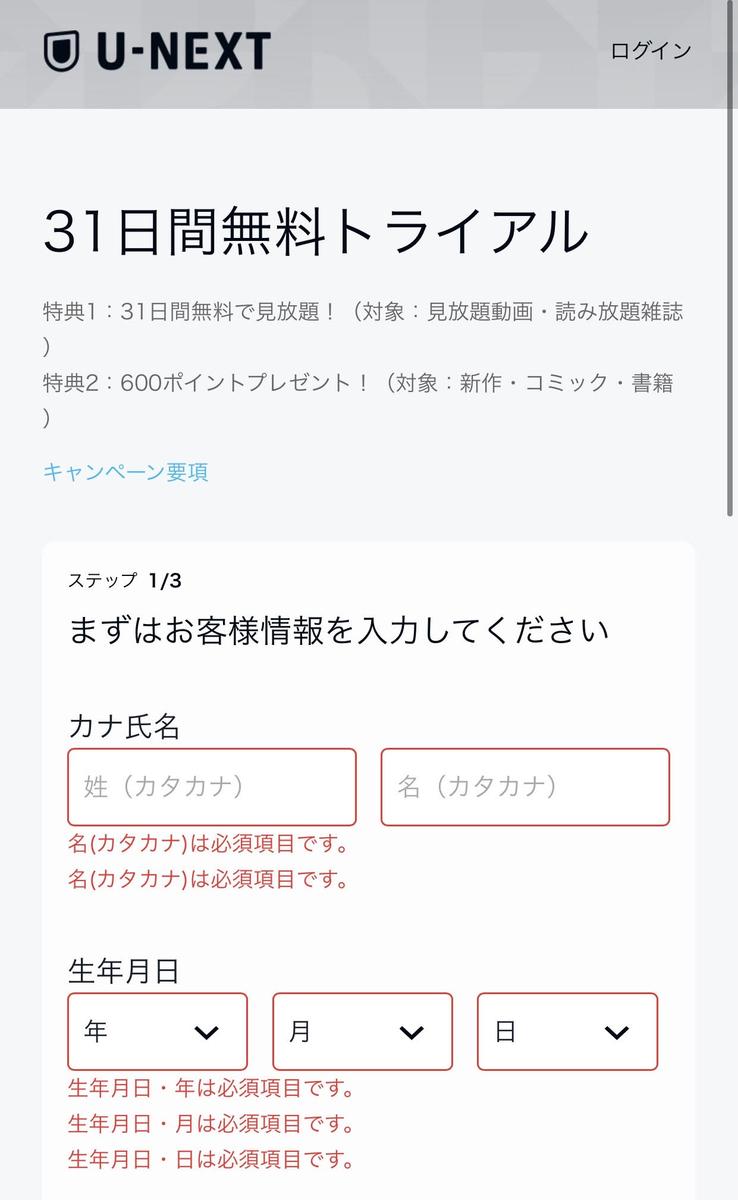 f:id:yamagish:20201109152608j:plain