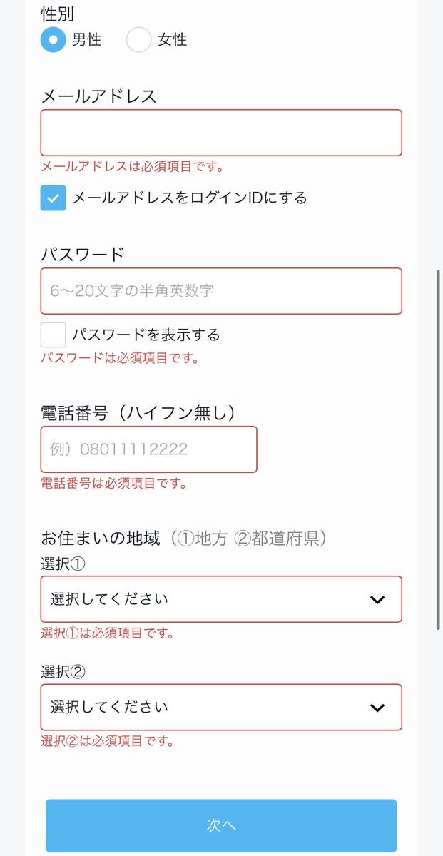f:id:yamagish:20201109152621j:plain