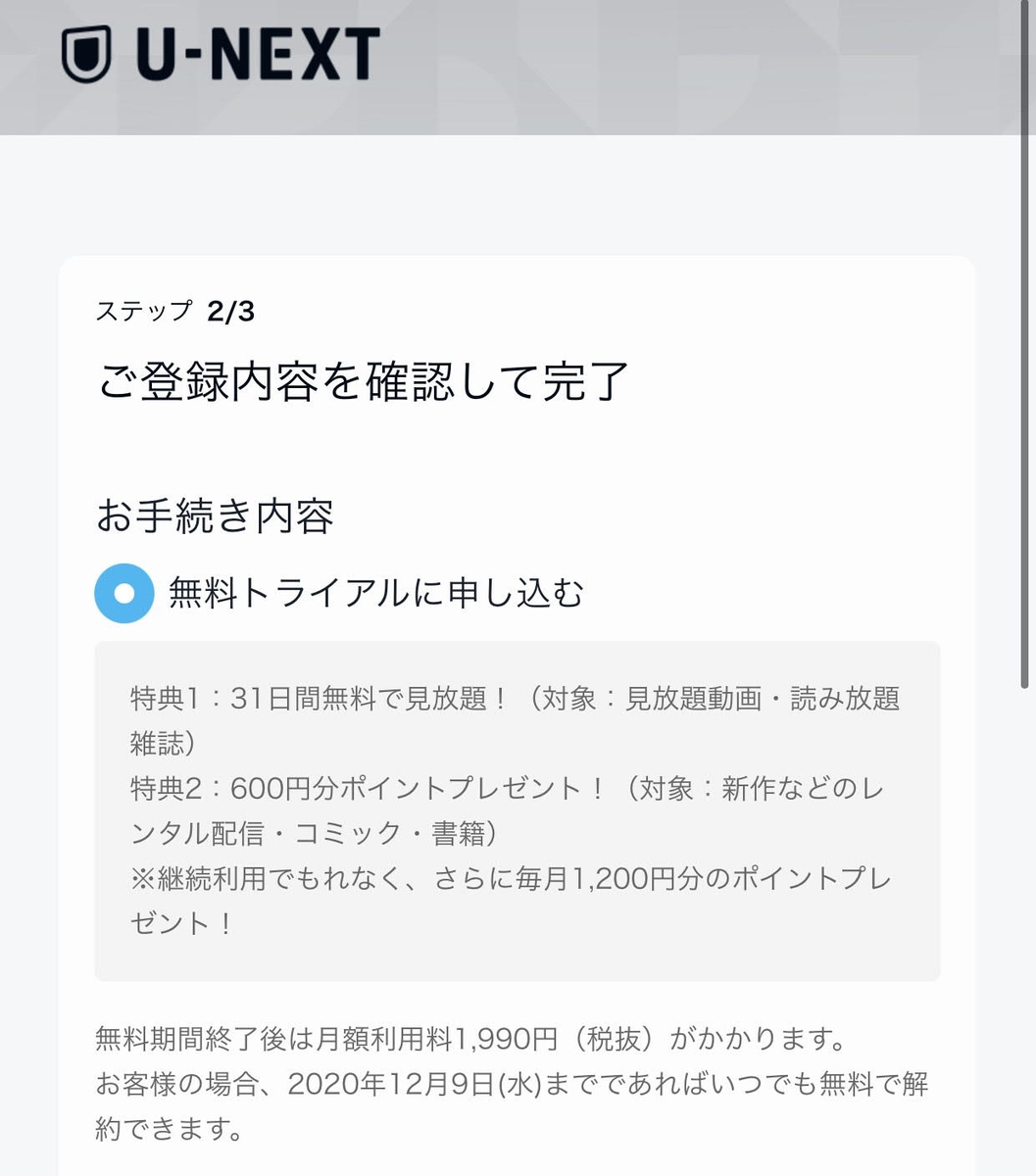 f:id:yamagish:20201109152748j:plain