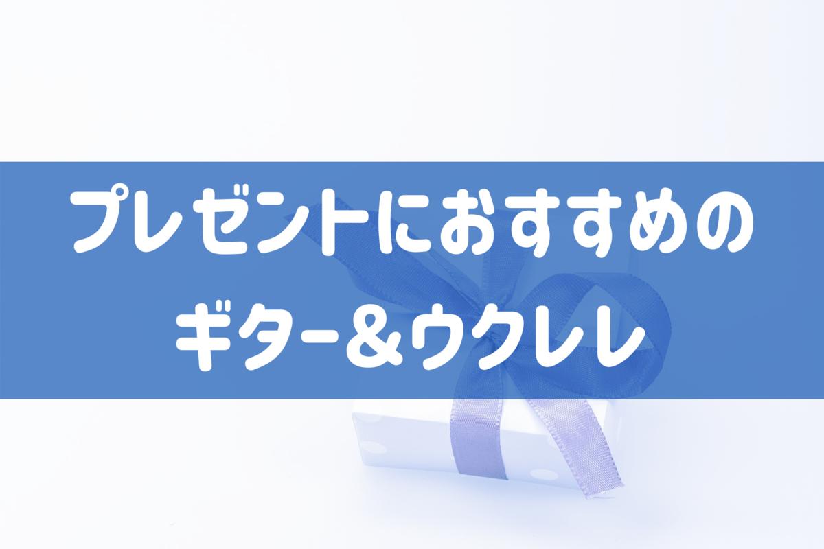 f:id:yamagish:20201201173815p:plain