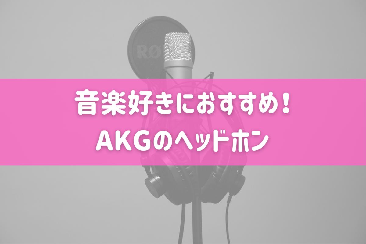 f:id:yamagish:20210301110500p:plain