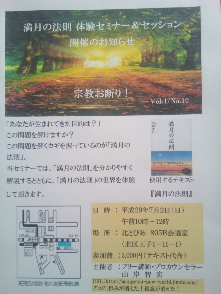f:id:yamagishi-nippon:20170509231845j:plain