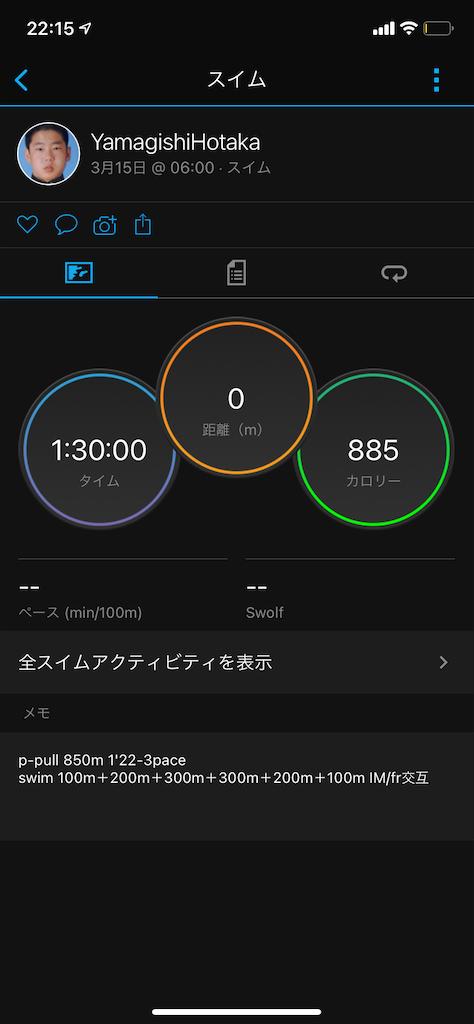 f:id:yamagishi0209:20210315221533p:image