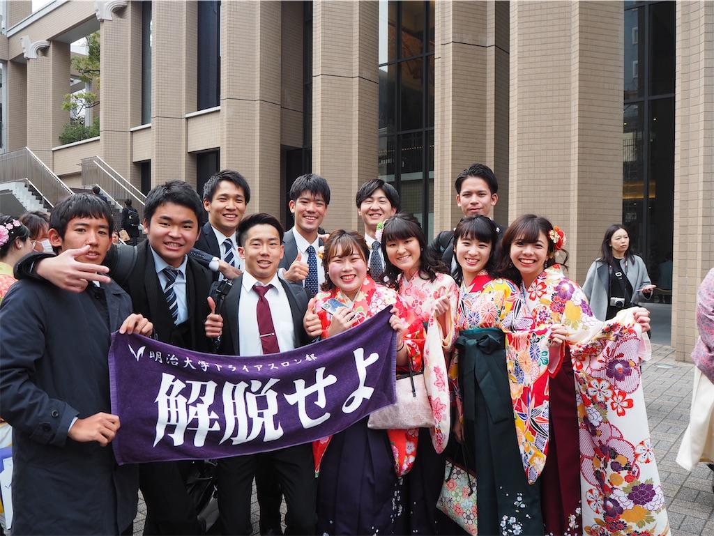 f:id:yamagishi0209:20210321205853j:image
