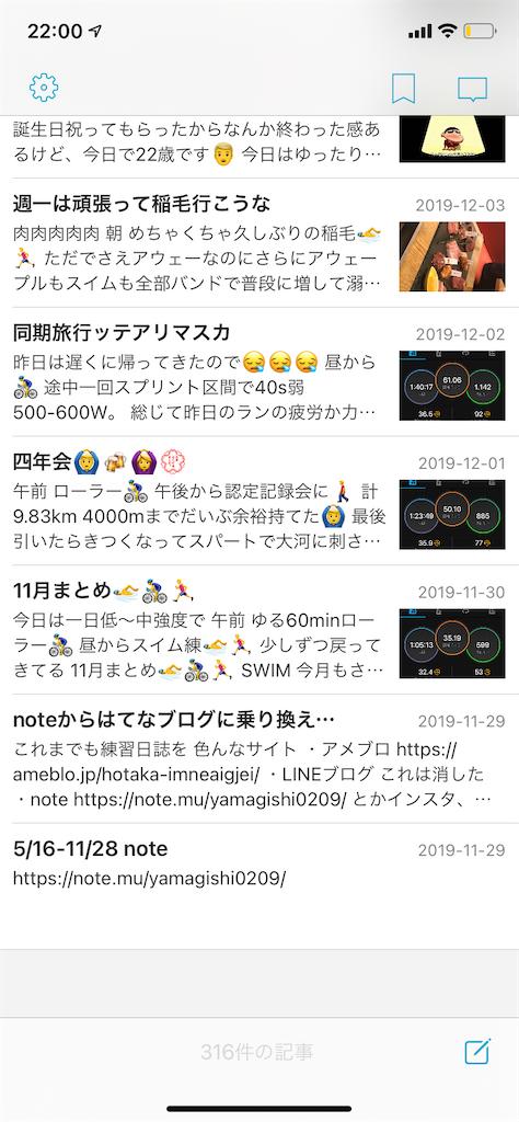 f:id:yamagishi0209:20210323220109p:image