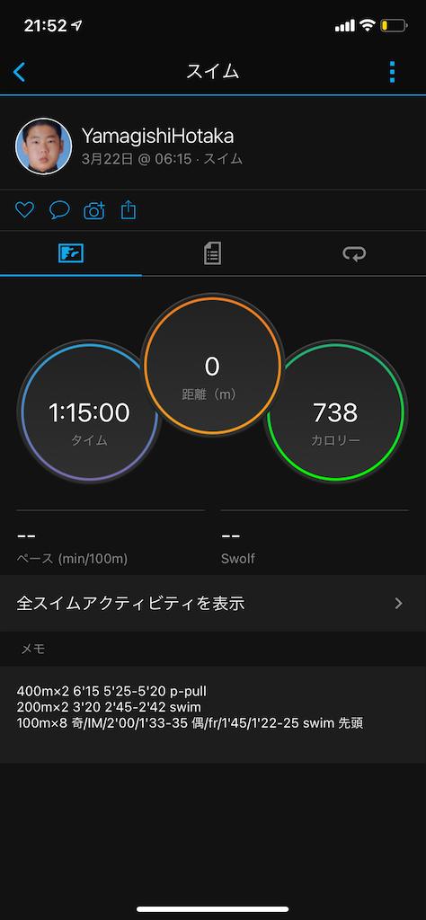 f:id:yamagishi0209:20210323220123p:image