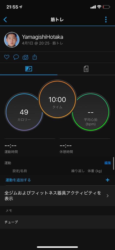 f:id:yamagishi0209:20210406215913p:image