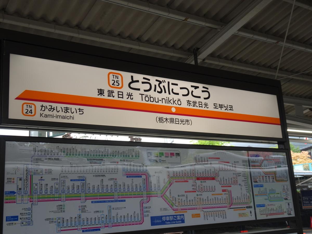 f:id:yamagishi_tea:20210504223141j:plain