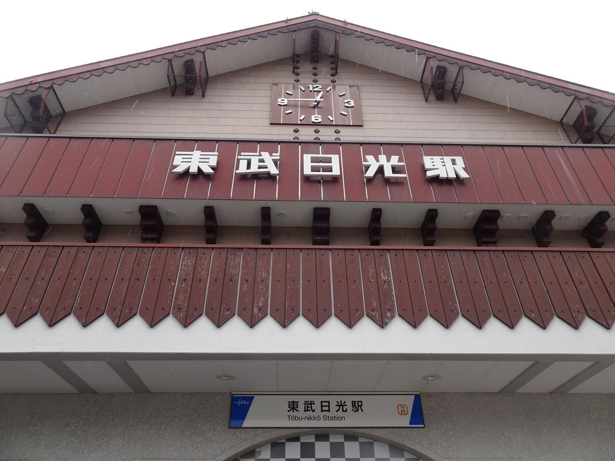 f:id:yamagishi_tea:20210504224923j:plain