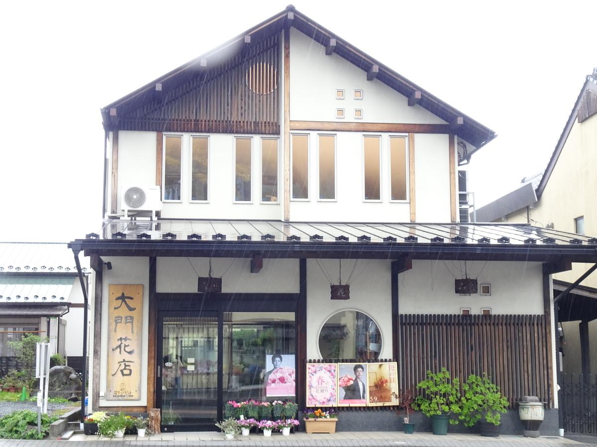 f:id:yamagishi_tea:20210504231406j:plain