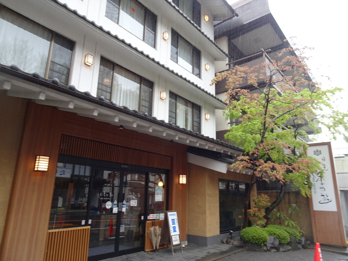 f:id:yamagishi_tea:20210509163926j:plain