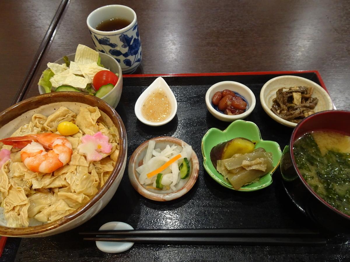 f:id:yamagishi_tea:20210509170020j:plain