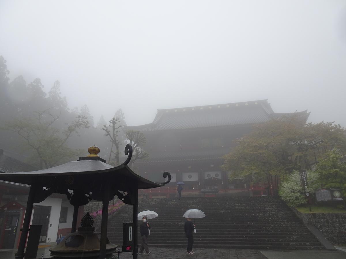 f:id:yamagishi_tea:20210509182553j:plain