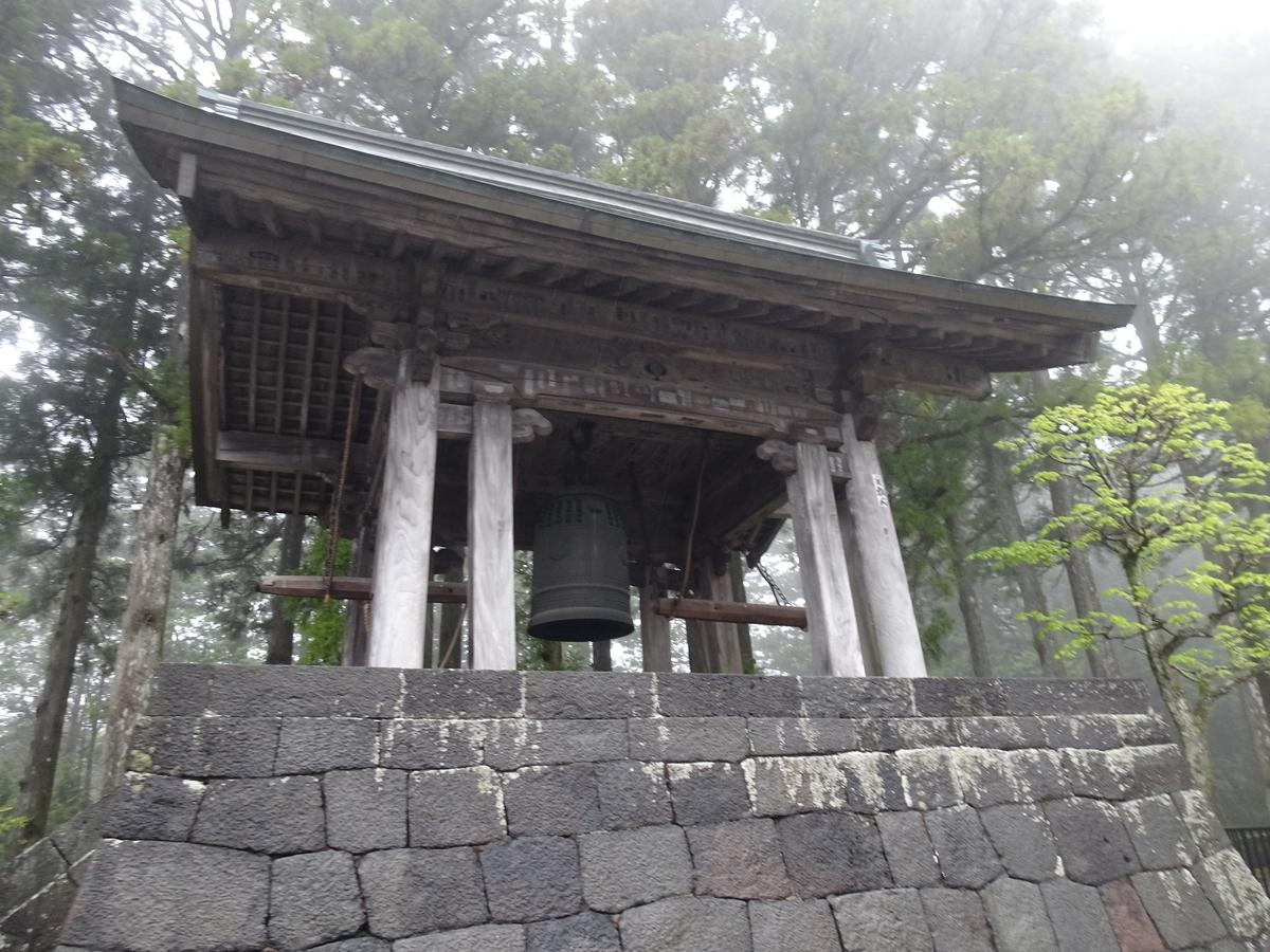 f:id:yamagishi_tea:20210509185238j:plain
