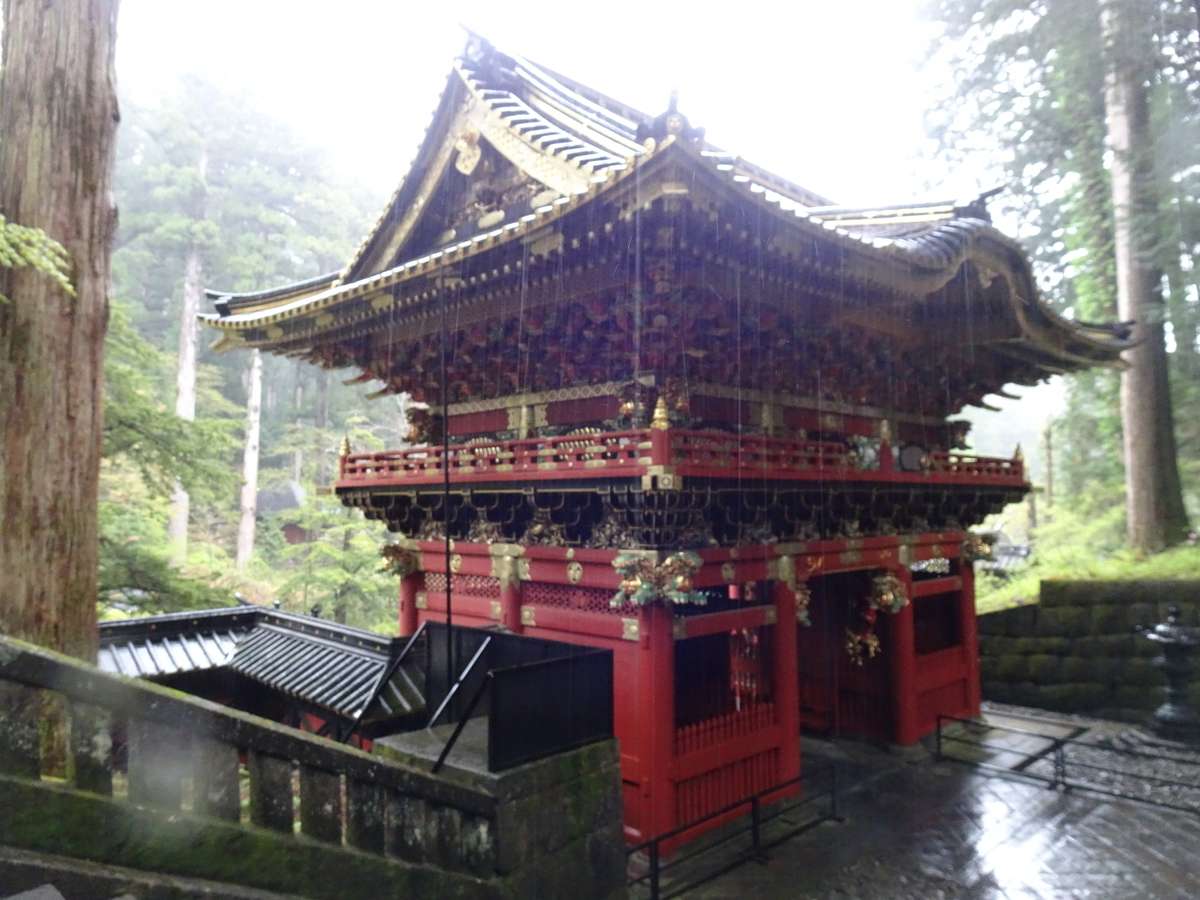f:id:yamagishi_tea:20210509192437j:plain