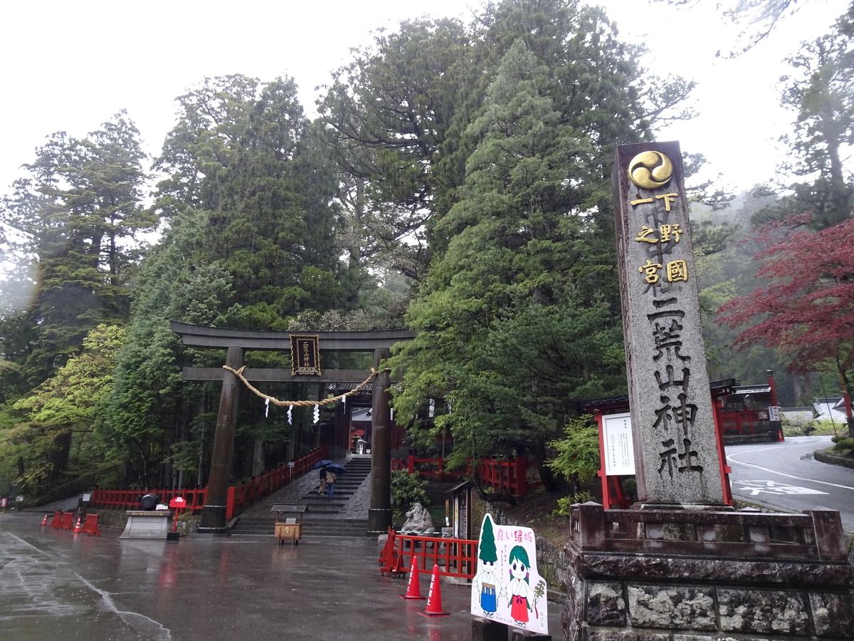 f:id:yamagishi_tea:20210517225355j:plain