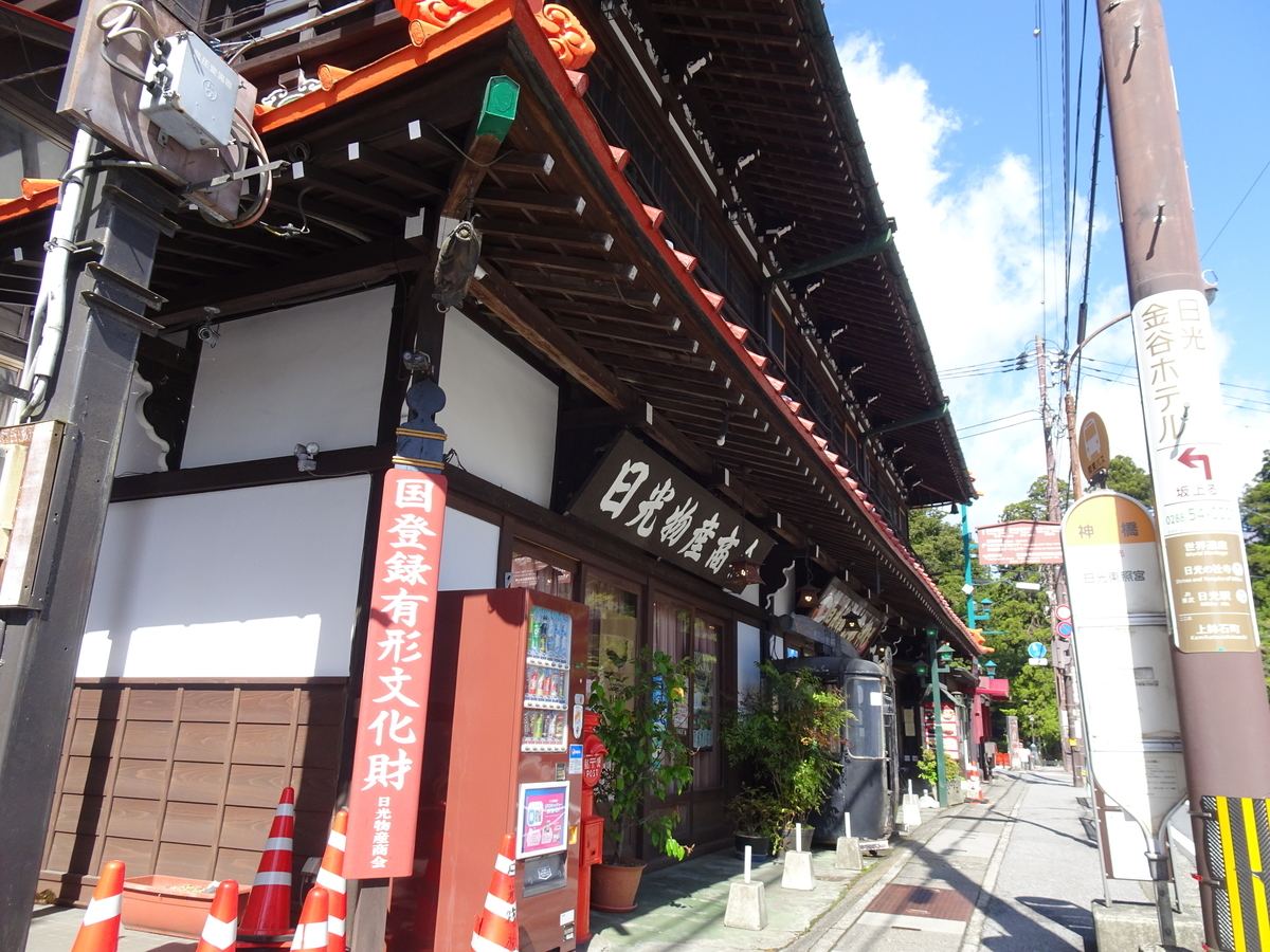 f:id:yamagishi_tea:20210519210040j:plain