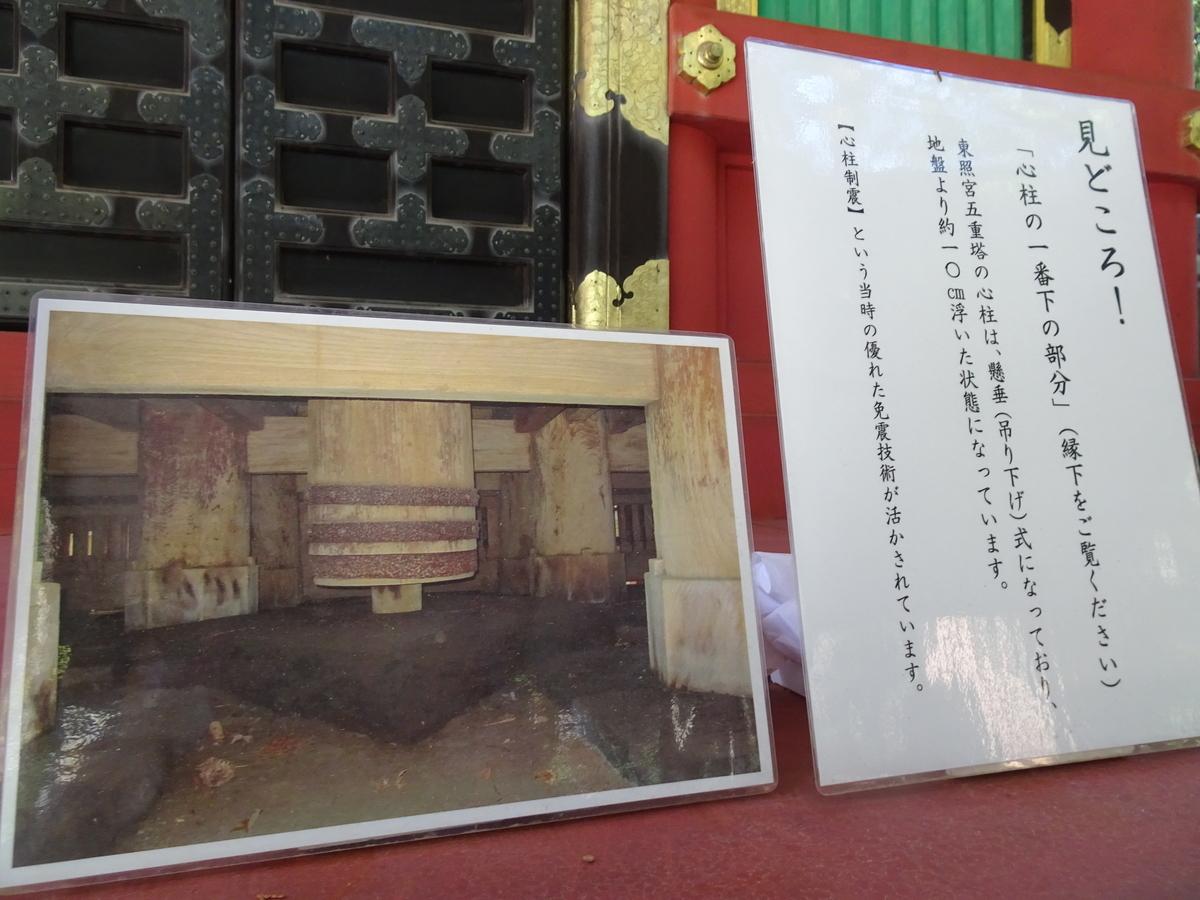 f:id:yamagishi_tea:20210519221018j:plain