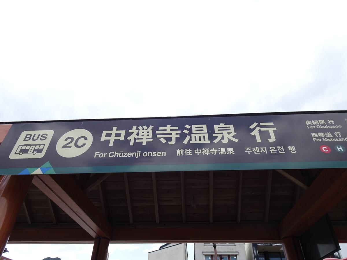 f:id:yamagishi_tea:20210520231647j:plain