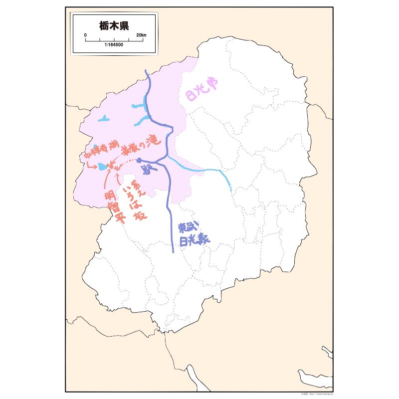 f:id:yamagishi_tea:20210521222640p:plain