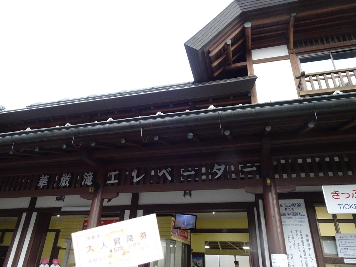 f:id:yamagishi_tea:20210523184616j:plain