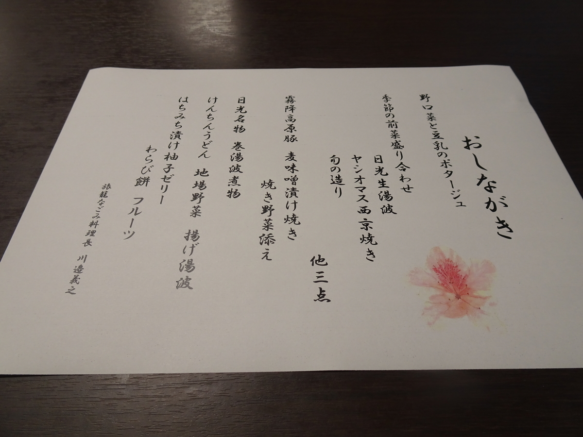 f:id:yamagishi_tea:20210523194244j:plain