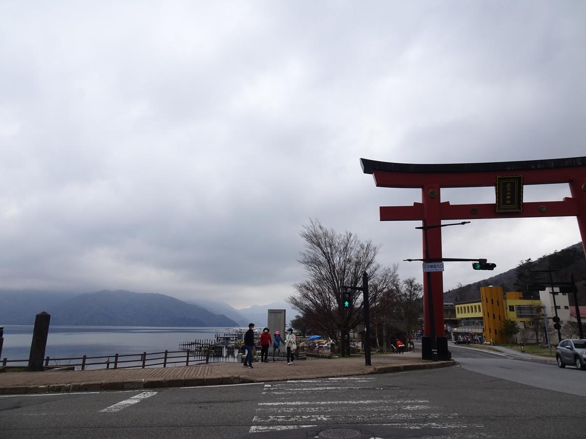 f:id:yamagishi_tea:20210606000630j:plain