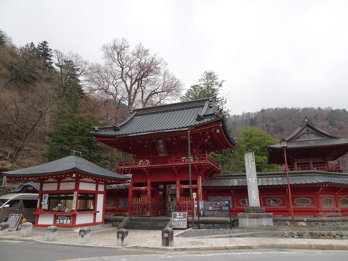 f:id:yamagishi_tea:20210606001427j:plain